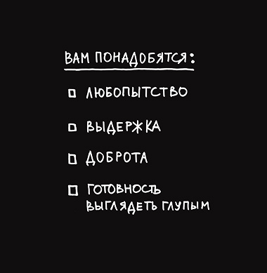 dp-kradi-kak-hudognik-07