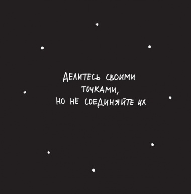 dp-kradi-kak-hudognik-10