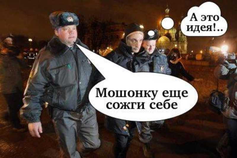dp-statya-pavlenskiy09