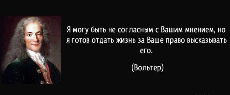 dp-statya-pavlenskiy12