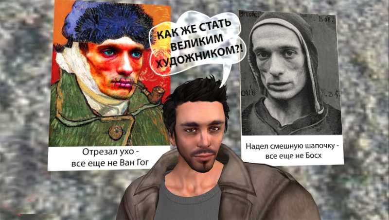 dp-statya-pavlenskiy16