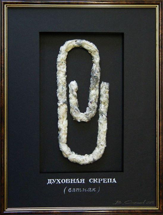 dp-novosti-16.11-01.12-04