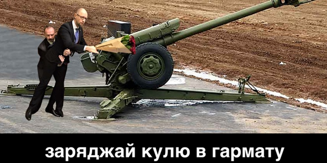 dp-novosti-senya-04