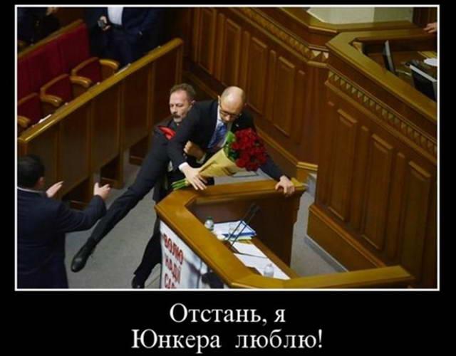 dp-novosti-senya-06-1