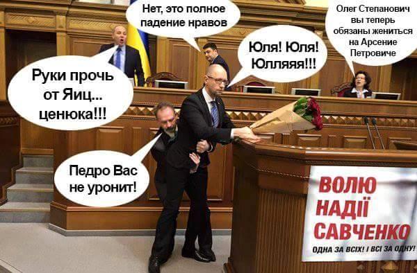 dp-novosti-senya-07