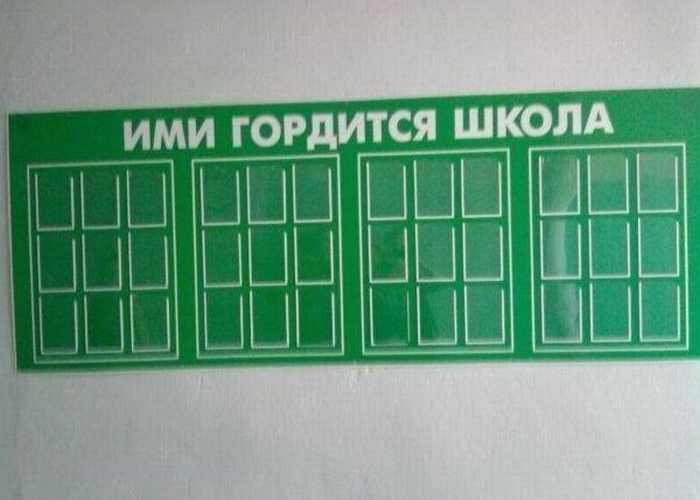dpi-statya-shkolnoe-obrazovanie-03