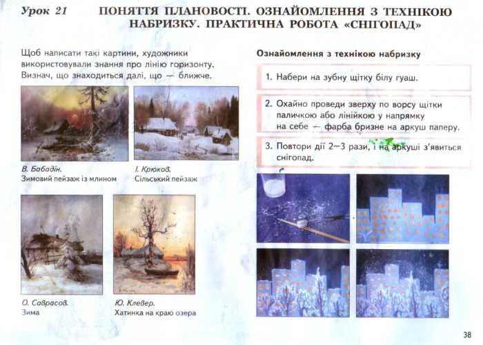 dpi-statya-shkolnoe-obrazovanie-20