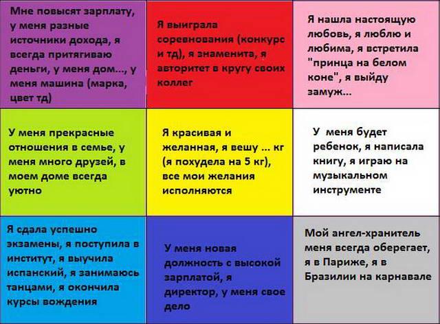 dp-karta-gelaniy-7