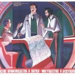 Любовь учёных к сенсациям исследовали психиатры.