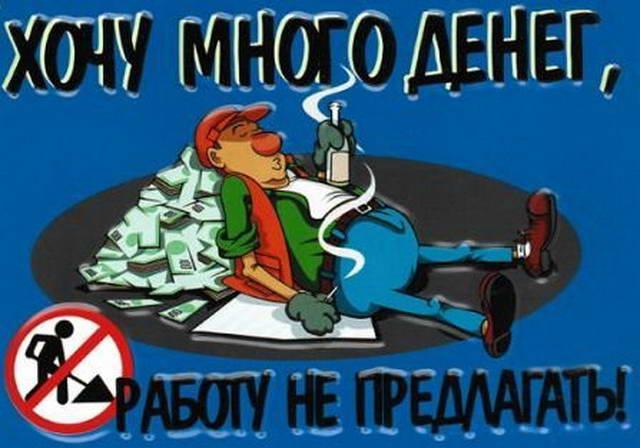dp-opasnost bogatstva-06