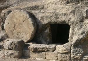 Найдены останки Святого семейства?