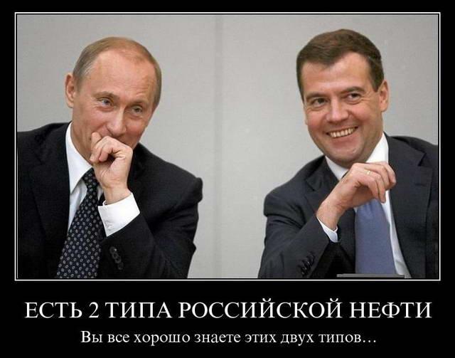 dp-novosti-yanvar-010