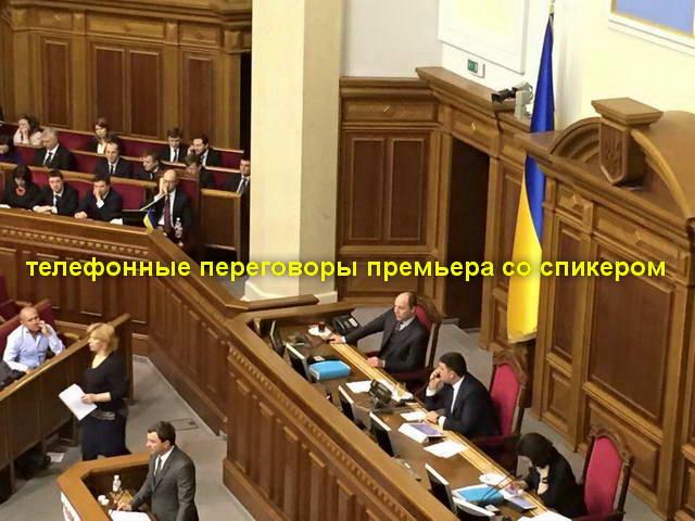 dp-novosti-fevral-2016-07