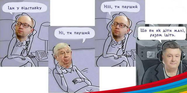 dp-novosti-fevral-2016-15