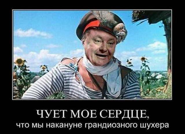 dp-spetskonfiskatsiya-i-arest-imushchestva-08