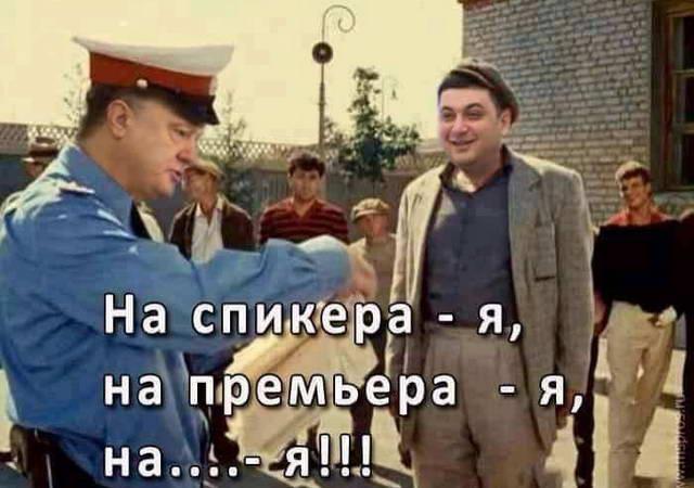 dp-novosti-politiki-i-ekonomiki-aprel-2016-03