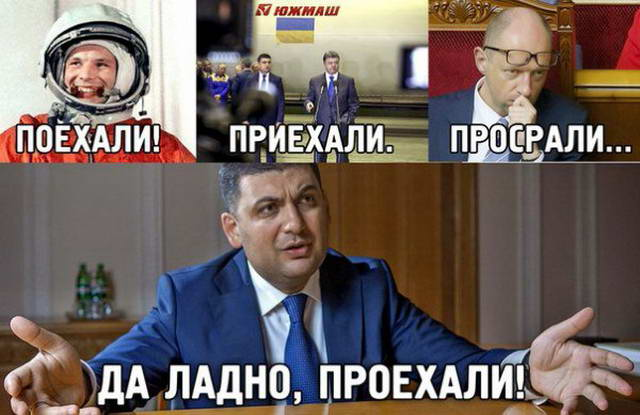 dp-novosti-politiki-i-ekonomiki-aprel-2016-05