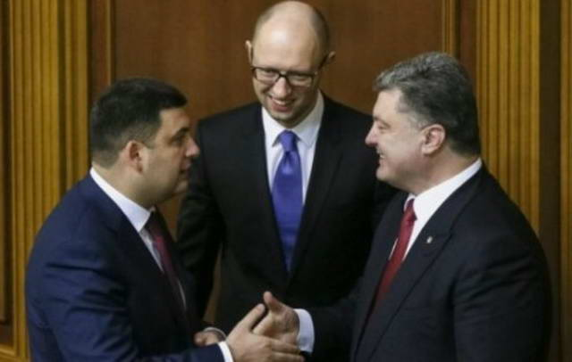 dp-novosti-politiki-i-ekonomiki-aprel-2016-32