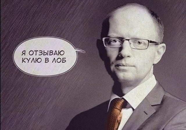 dp-novosti-politiki-i-ekonomiki-aprel-2016-52
