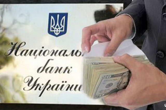dp-ekonomika-novosti-NBU-02