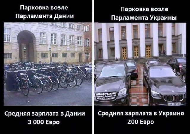 dp-novosti-politiki-i-ekonomiki-mai-2016-07