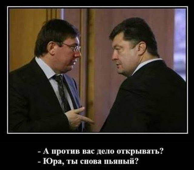 dp-novosti-politiki-i-ekonomiki-mai-2016-13