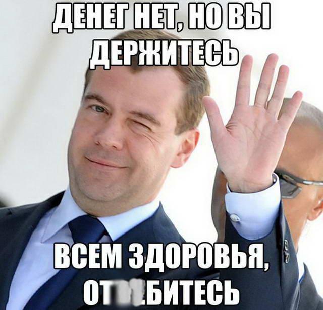 dp-novosti-politiki-i-ekonomiki-mai-2016-17-1