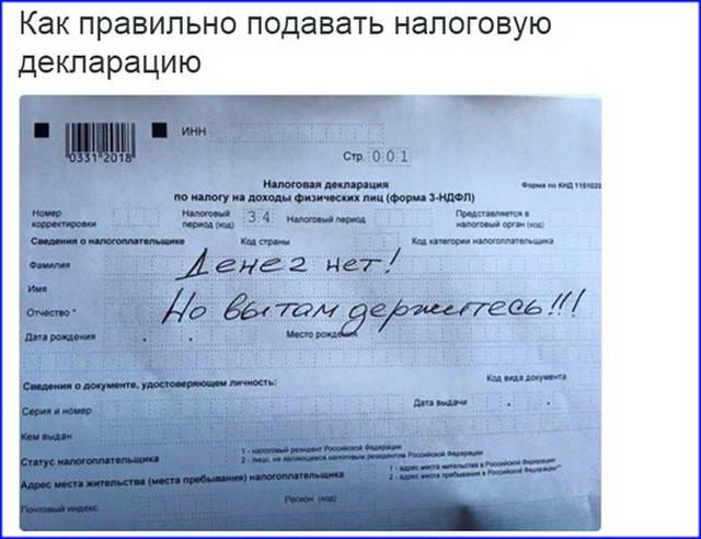 dp-novosti-politiki-i-ekonomiki-mai-2016-19