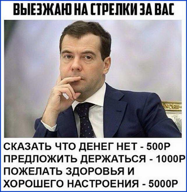 dp-novosti-politiki-i-ekonomiki-mai-2016-20-1