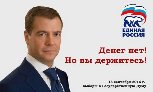 dp-novosti-politiki-i-ekonomiki-mai-2016-29