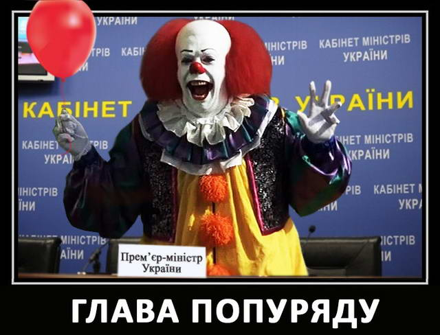 dp-novosti-politiki-i-ekonomiki-iyun-2016-12