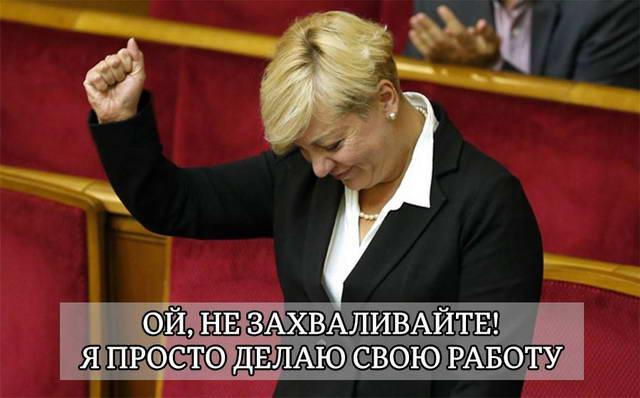 dp-novosti-politiki-i-ekonomiki-iyun-2016-13