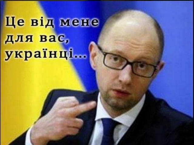 dp-novosti-politiki-i-ekonomiki-iyun-2016-21