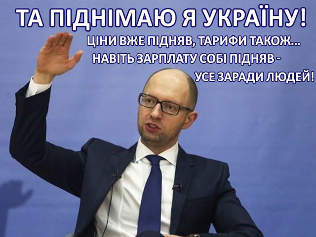 dp-novosti-politiki-i-ekonomiki-iyun-2016-22