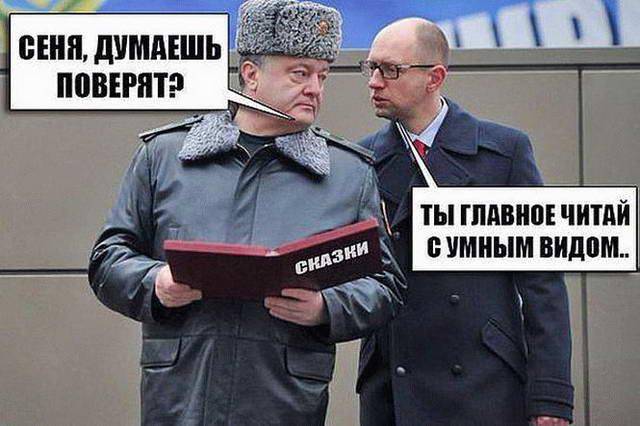 dp-novosti-politiki-i-ekonomiki-iyun-2016-24