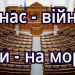 Новости политики и экономики июль-сентябрь 2016г