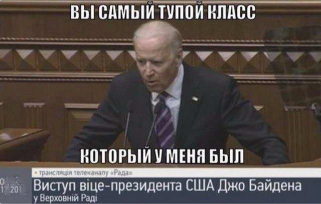 dp-novosti-politiki-i-ekonomiki-iyul-sentyabr-2016-02