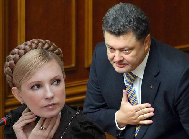 dp-novosti-politiki-i-ekonomiki-iyul-sentyabr-2016-16