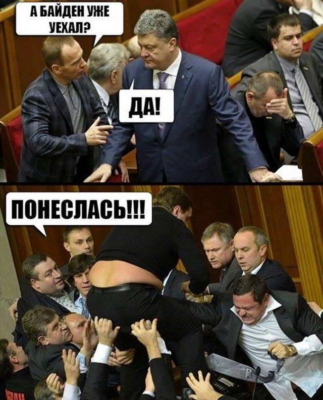 dp-novosti-politiki-i-ekonomiki-iyul-sentyabr-2016-17