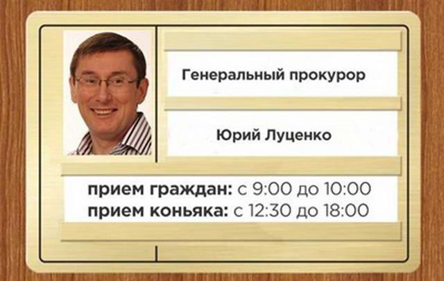 dp-novosti-politiki-i-ekonomiki-iyul-sentyabr-2016-20