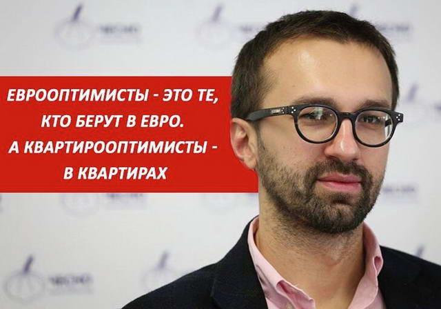dp-novosti-politiki-i-ekonomiki-iyul-sentyabr-2016-22