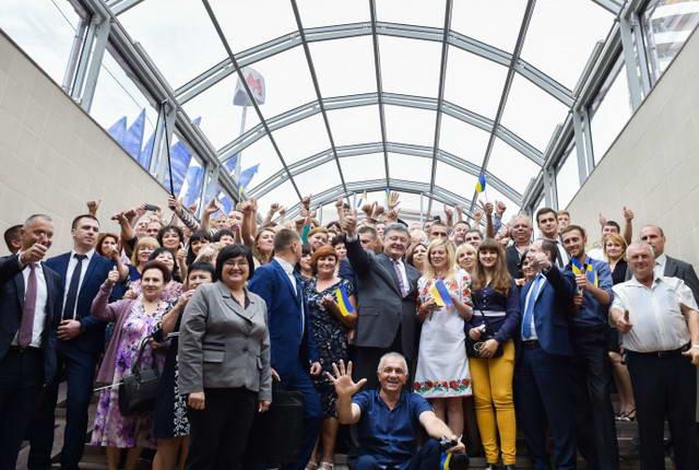 dp-novosti-politiki-i-ekonomiki-iyul-sentyabr-2016-32