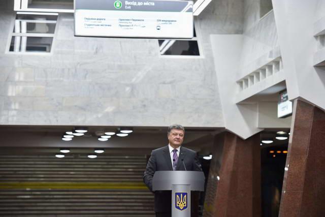 dp-novosti-politiki-i-ekonomiki-iyul-sentyabr-2016-33