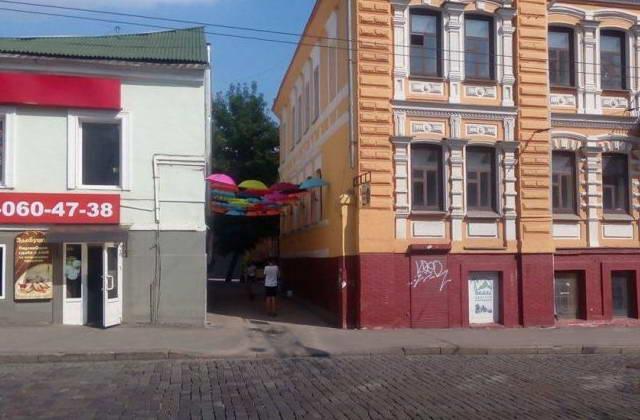 dp-kharkov-alleya-zontikov-04