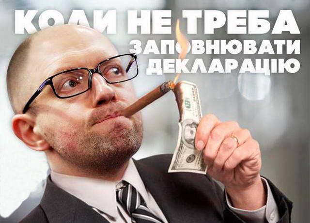 dp-novosti-politiki-i-ekonomiki-oktyabr-2016-04