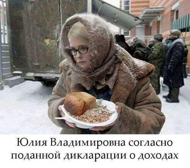 dp-novosti-politiki-i-ekonomiki-oktyabr-2016-08