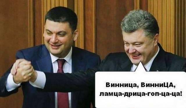 dp-novosti-politiki-i-ekonomiki-oktyabr-2016-13