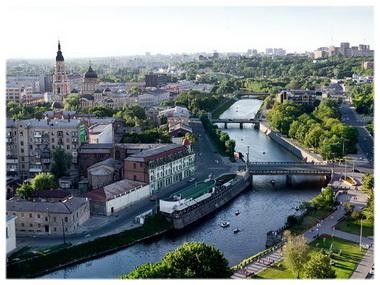 Харьков между...